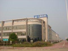 天鹅yabox9电竞老厂综合大楼